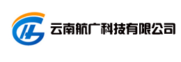 Yunnan aviation science and Technology Co., Ltd.